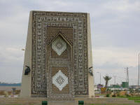 A monument showing the intricate tiling of Tunisia