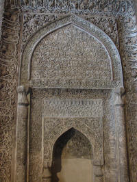 Jameh Mosque - stucco mihrab - shows direction of Mecca