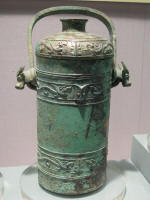 Early thermos flask? Actually a Bronze You made during the Western Zhou Dynasty 1046-771 BCE