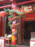 Dragon in another Temple