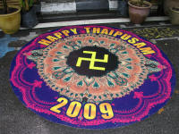 A Mandala painted on the road