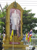 Picture of King Rama 9