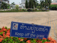 What grass? Nam Phu fountain is in the background.